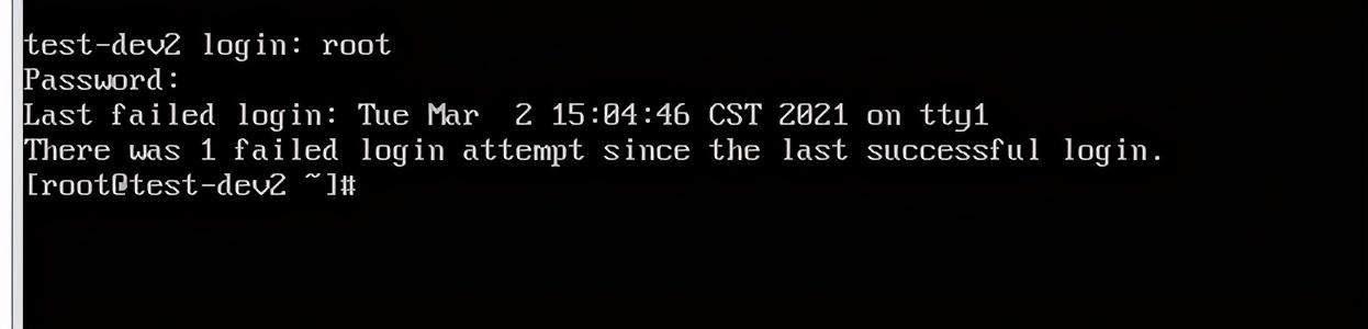 CentOS7.9安装教程「图文视频」