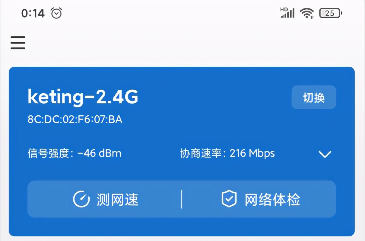 家庭组网选择AC+AP组网方式,还是单独无线路由器组网方式?
