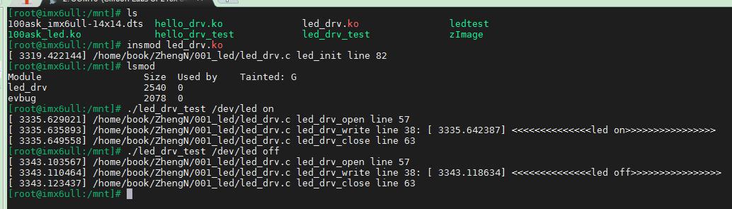 Linux驱动基础篇:LED驱动