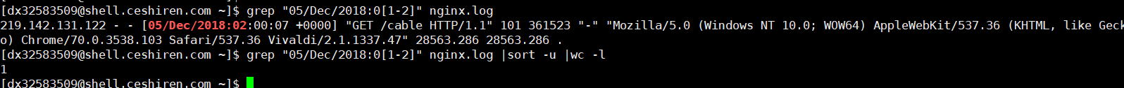 Linux 日志分析实战