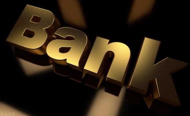 手上有100万,把钱存入银行的大额存款,真的划算吗?