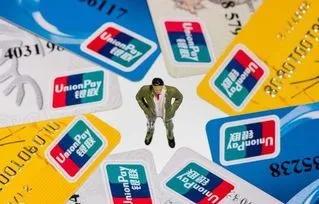 """信用卡逾期多久会变成""""黑户""""?"""