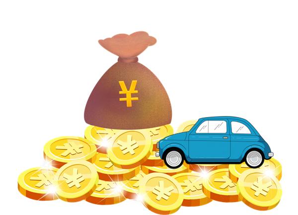 """汽车金融渗透率超51%,贷款买车怎样避开""""套路""""?"""