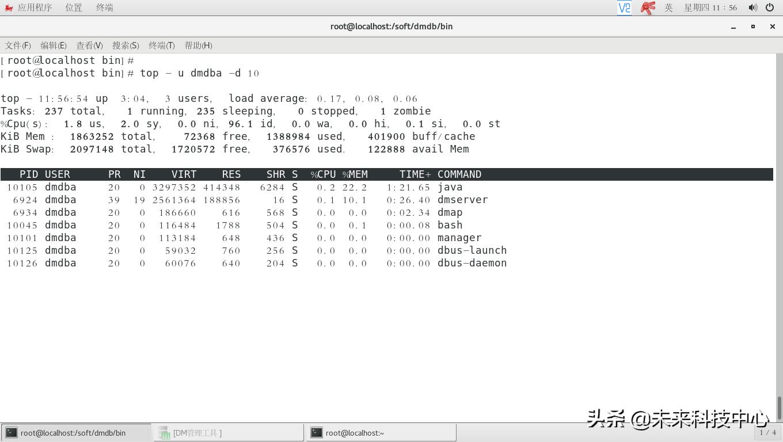 「linux专栏」top命令用法详解,再也不怕看不懂top了