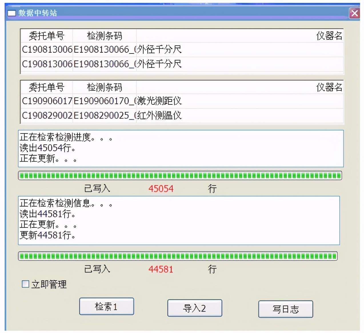 建立数据中转服务器的详细方法
