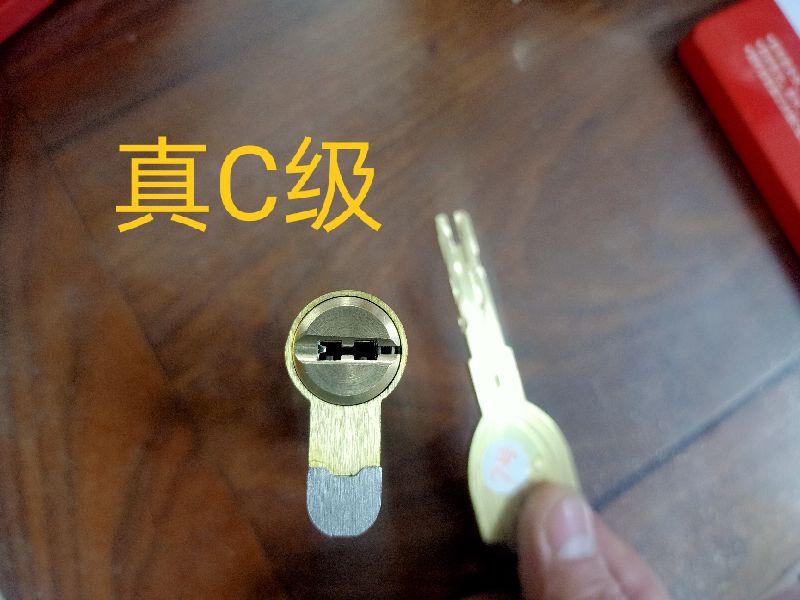 防盗门锁芯都有哪几个等级?哪个等级防盗系数最高?如何区分?