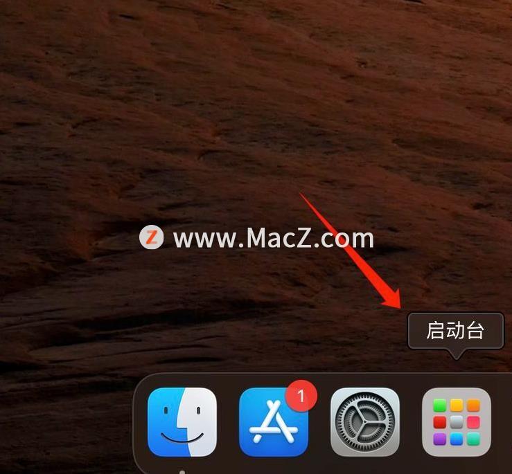 MacOS系统如何修改邮件字体大小?
