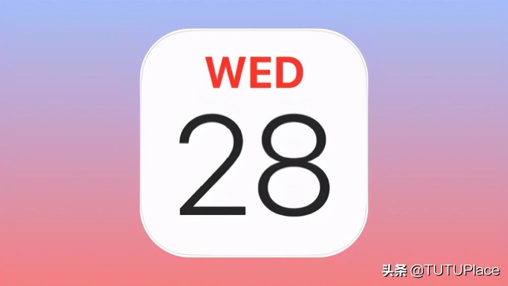 「手把手教你」如何用苹果日历设置农历生日提醒
