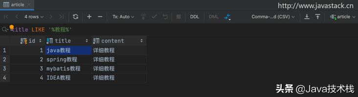 不推荐别的了,IDEA 自带的数据库工具就很牛逼