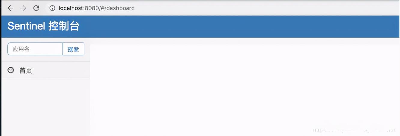阿里开源的限流神器 Sentinel,轻松搞定接口限流