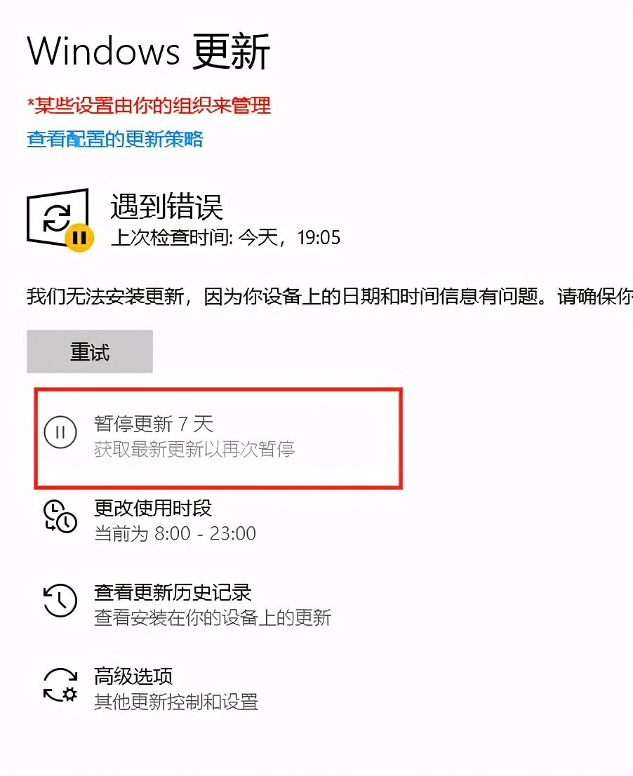 这是禁止Windows 10自动更新最简单的方法