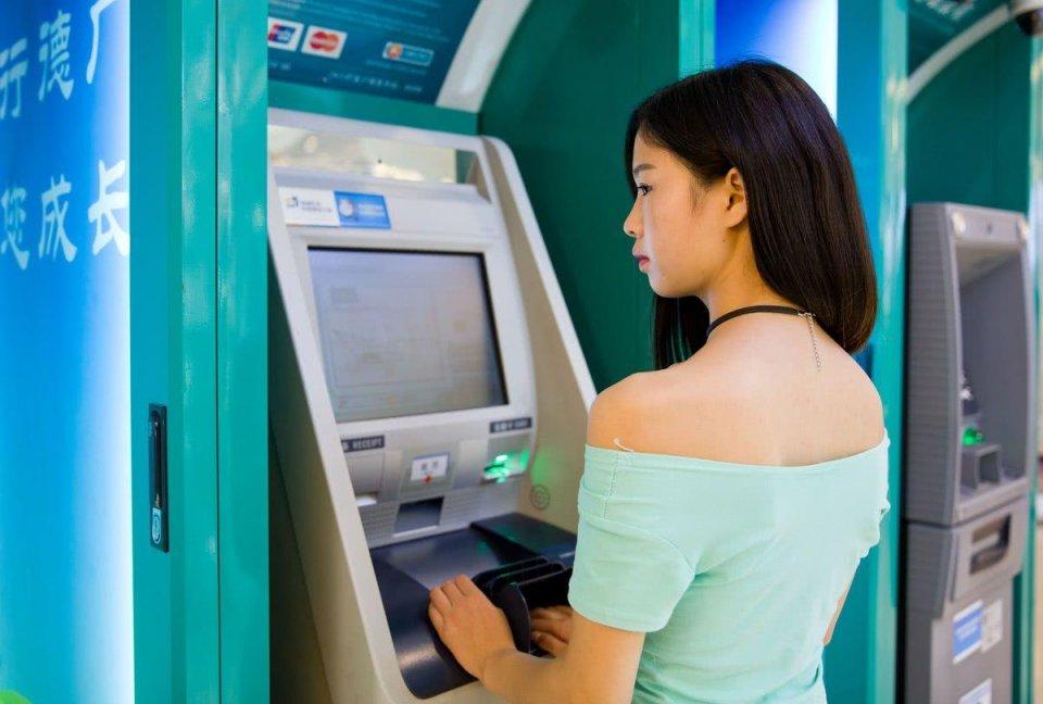 银行发行结构性存款,年化收益率4.5%,能买吗?