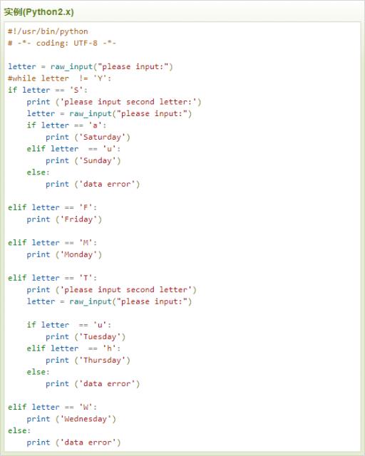 云计算开发:Python练习实例-字母判断
