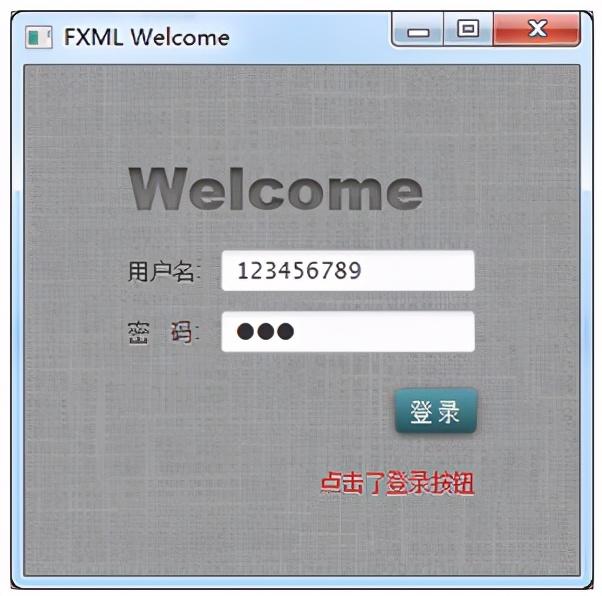 JavaFX工具怎样开发用户界面?