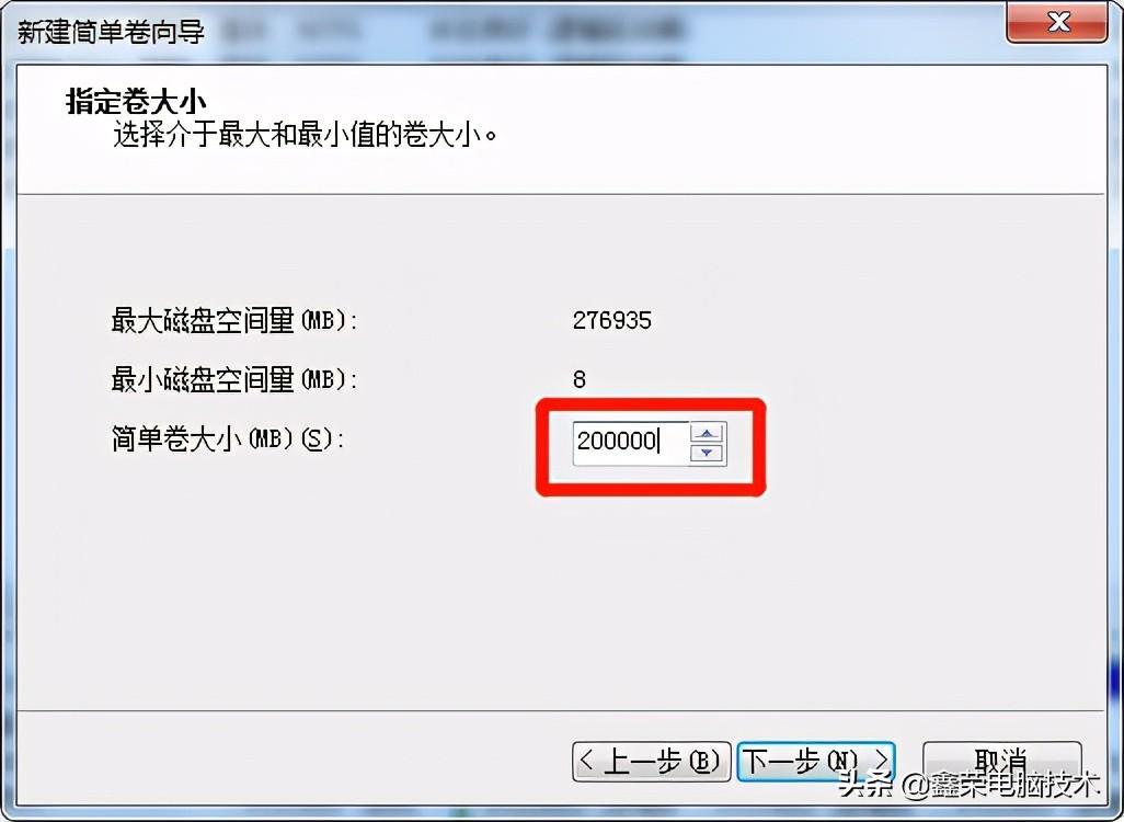 电脑系统内给硬盘分区或新加硬盘分区的方法