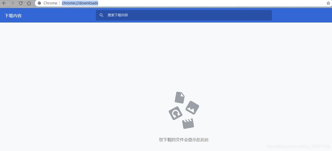 Chrome 浏览器快捷命令