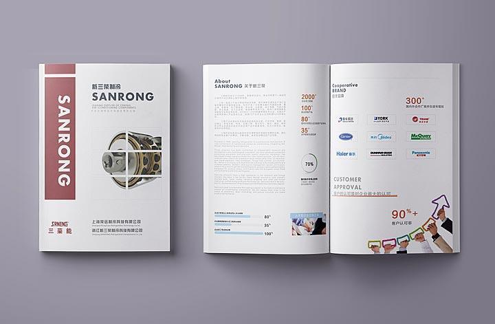 宣传册设计排版技巧,如何制作宣传册?