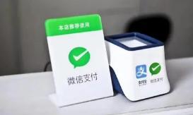 微信不支持信用卡付款的解决方法